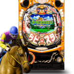 cr_derby_stallion_xx_y