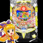 cra_super_umi_monogatari_in_okinawa3_asb