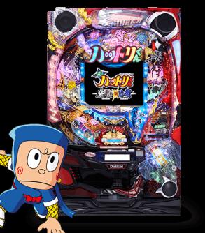 cr_ninja_hattorikun__kagakuninpo_vs_shinobinojutu_bl-n