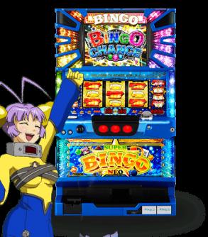 super_bingo_neo