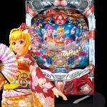 CRスーパー海物語-IN-JAPAN-319バージョン