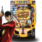 CRルパン三世~Lupin-The-End~99ver.